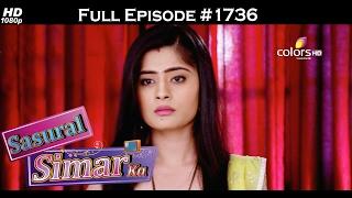 Sasural Simar Ka - 10th February 2017 - ससुराल सिमर का - Full Episode (HD)
