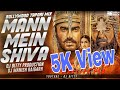 Download  Mann Mein Shiva | Panipat 2020 | Arjun Kapoor Kriti Sanon Tapori Dj Remix Song || Full Video Song MP3,3GP,MP4