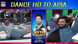 Dance Competition 🥳 Sun ve balori akh waleya   Jeeto Pakistan