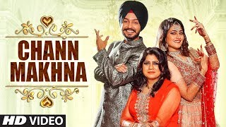 Chann Makhna: Sheenu (Full Song) Sukhpal Sukh | Latest Punjabi Songs 2019