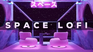 Space Lofi Hip Hop Radio 24/7 🚀 Chill Lofi Beats To Study, Lofi Sleep Music 🚀 No Copyright Lofi