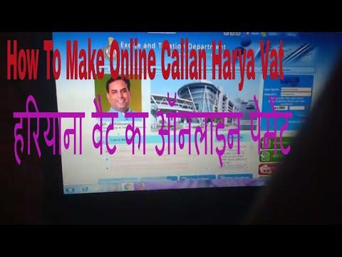 How to Make Online Challan Haryana VAT (हरियाना वैट का  ऑनलाइन  पेमेंट)