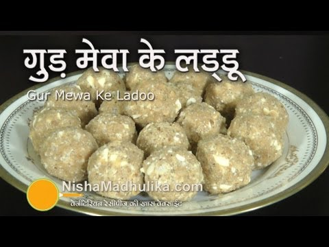 Dry fruits laddu recipe | How to make dry fruits ladoo with jaggery