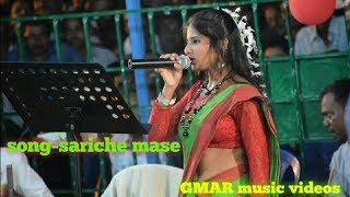 Latest santali song ''sariche mase'' full video song(orchestra song)
