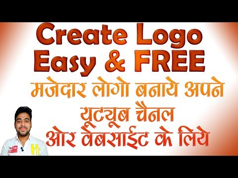 Create LOGO | Easy, FREE, FAST | Without Photoshop | For YouTube Channel, Website or Company | Hindi