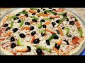 Download lagu Best and simple home made pizza/ቀላል እና ምርጥ ፒዛ አሰራር።