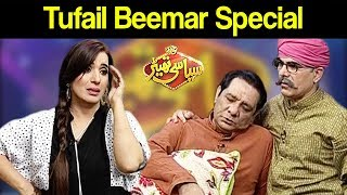 Tufail Beemar Special | Syasi Theater 30 July 2019 | Express News