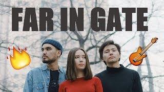 Download Қазақша рок! Far In Gate тобы шет елге ән сапарға аттанбақ! Video