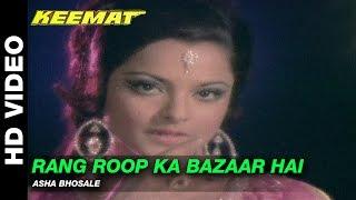 Rang Roop Ka Bazaar Hai - Keemat   Asha Bhonsle   Dharmendra & Rekha