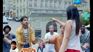Tere Beautiful Anke Song   Loukyam   Gopichand & Rakul Preet Singh   Zee Telugu