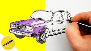 Как рисовать машину Жигули ВАЗ-2107. В этом видео я показываю как нарисовать автомобиль Жигули ВАЗ-2107 (машины). Я рисую автомобиль ВАЗ-2107 поэтапно, шаг за шагом. Такой рисунок может сделать каждый из вас своими руками. Приятного просмотра и успехов в творчестве!  ★ Подписаться на канал Mirage4You: https://www.youtube.com/channel/UCVdCGKtasz5_FAd_Hi2pG0w?sub_confirmation=1  ★ Как Нарисовать (все видео): https://www.youtube.com/channel/UCVdCGKtasz5_FAd_Hi2pG0w/videos  Музыка: YouTube Audio Library (https://www.youtube.com/audiolibrary/music)