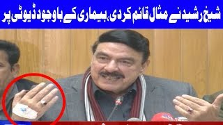 Railway Minister Sheikh Rasheed Big Announcement For Sindh | 12 January 2018 | Dunya News
