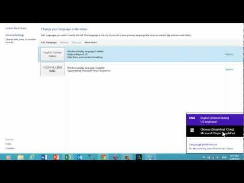 Windows 8 Tutorial - How Add and Enable Additional Languages(NO DOWNLOAD) December 2013