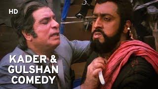 Kader Khan & Gulshan Grover Comedy | Kasam | Hindi Action Movie | Anil Kapoor