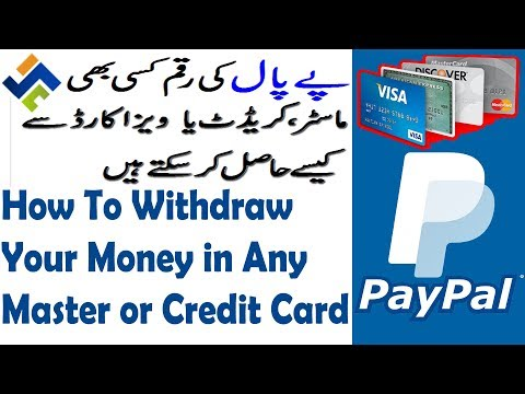 How To Withdraw Your Dollars From PayPal To Your Credit Card 2018 Urdu/Hindi
