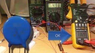 Варистор, супрессор (tvs-диод) проверить напряжение открытия. Varistor,  Suppressor