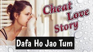Love-Emotional-Naughty Coversation Videos - PakVim net HD