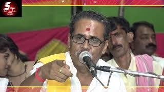 Shri Chandra bhusan pathak ji birdha