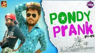 Pondy Prank (PY 01)   Fun Panrom   Black Sheep