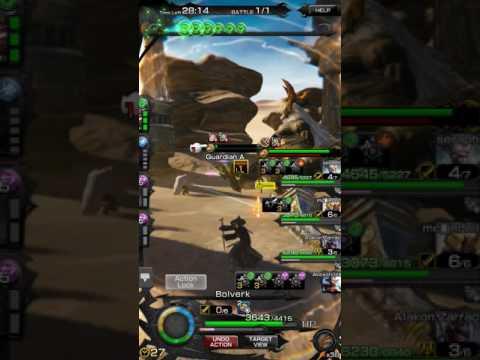 [Mobius Final Fantasy] Hashmal Boss - Multiplayer