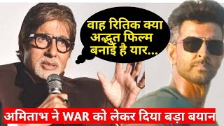 Amitabh Bachchan Is All Praise For Hrithik Roshan And Tiger Shroff