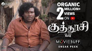 Download Kuthoosi - Moviebuff Sneak Peek | Dhileban, Amala Rose, Yogi Babu | Siva Shakthi Video
