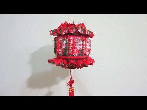 CNY TUTORIAL NO. 59 -  64-piece Hongbao Lantern