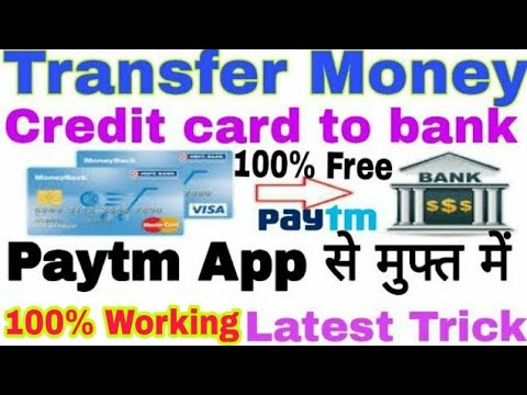 Transfer Money Credit card to Bank account Free By Paytm app||100% Working||Without Charge in HINDI