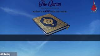 Duties Towards The Quran