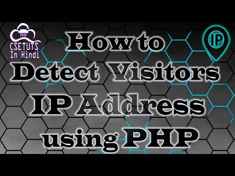 [Hindi] How To Detect Visitors IP Address from website using php