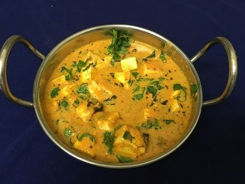 Paneer Butter Masala without Onion/Cottage Cheese in Tomato Sauce
