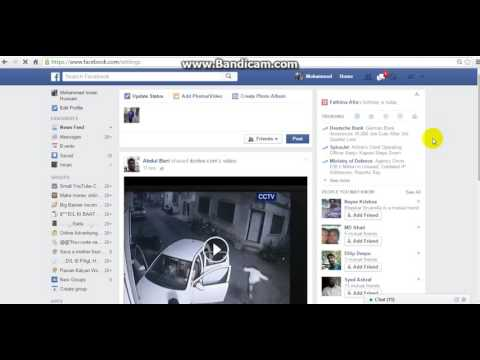 How To Add New  Phone Number From Facebook Hindi/urdu