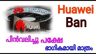 Trai New Tv/DTH Rule - Malayalam | Package list & Price - Malayalam