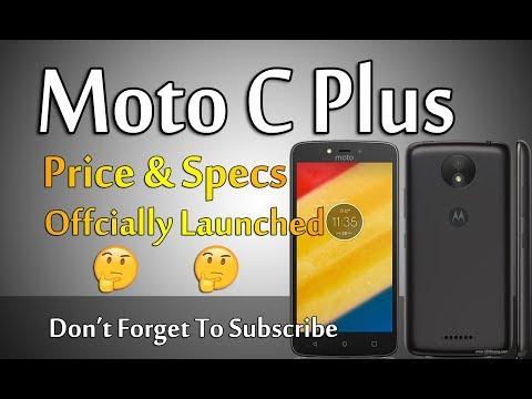 Motorola Moto C Plus Price & Specs ( Urdu Hindi )