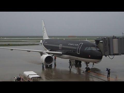 Starflyer Japan  - Osaka Kansai Airport to Tokyo Haneda