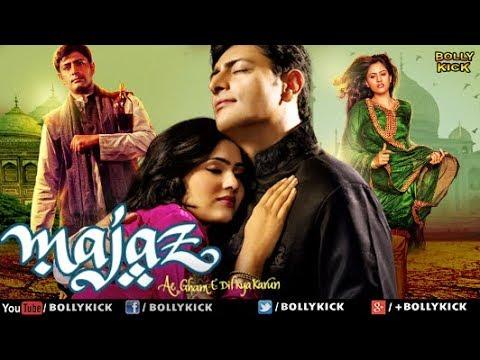 Majaz   Hindi Movies 2018 Full Movie   Bollywood Movies   Priyanshu Chatterjee