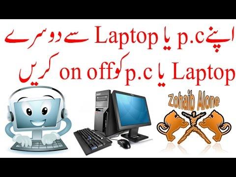 how to hack computer in urdu