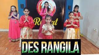 Des Rangila Bollywood dance   Republic day Special Dance   Pragya Vashishtha   Des Rangila Dance