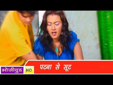Xxx Mp4 पटना से सूट Patna Se Suit Madam Fashion Wali Bhojpuri Songs 3gp Sex