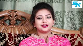 Sanita Rahman wish for Swapner Karigor | Bangla chanel 2017