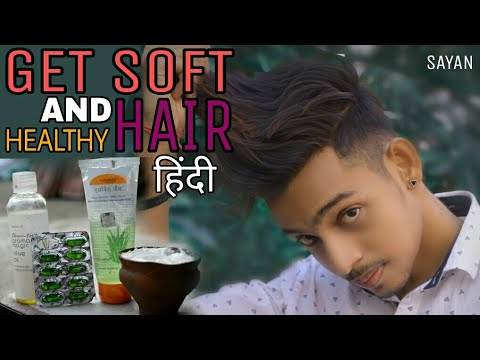 How To Get Soft And Healthy Hair Using Aloe Vera Gel | HINDI | How To Get Long Hair Quickly