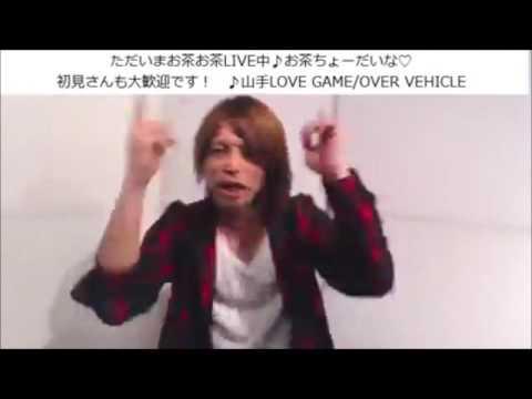 オーバービークル ★山手LOVE GAME★ 2015.12.30 Wed Release  青のメモリー -放課後PARTY100%-