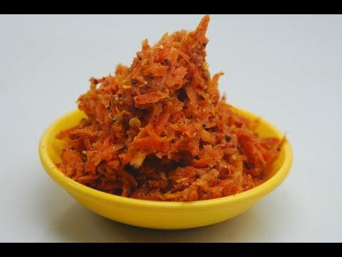 Low Calorie Carrot Pickle | New Season | Cooksmart | Sanjeev Kapoor Khazana