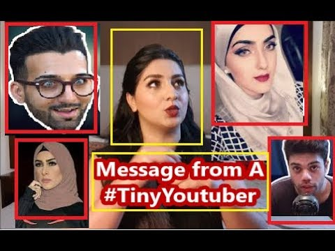Message From A TinyYoutuber To Queen Froogy, Immy Maryam, Sham Idrees & Ducky Bhai