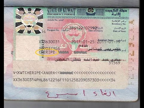 How to check visa status for Kuwait