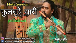 फुलबुट्टे सारी | Phul Butte Sari (Female Version) | Flute Version