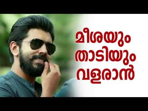 Tips to Get Thick Moustache _ Health Tips Malayalam