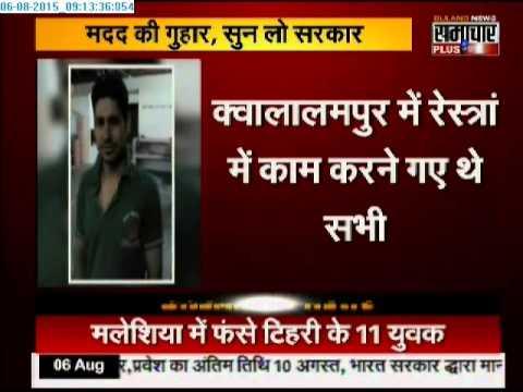 Restaurant owner seizes passport of 11 Indian men in Malaysia