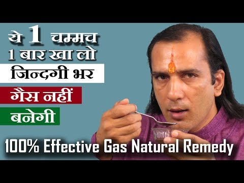 Stomach Gas Natural Remedies in Hindi-100% Natural Remedies For Gas Relief-गैस का इलाज-Sachin Goyal