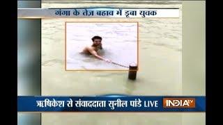 Uttarakhand: Young Boy drowned in River Ganga in Rishikesh